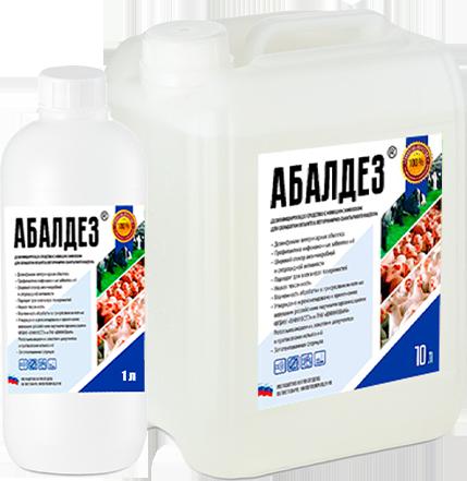 Абалдез